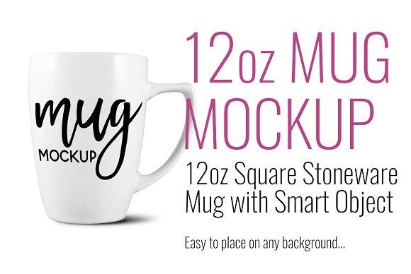 12oz White Square Stoneware Mug DT