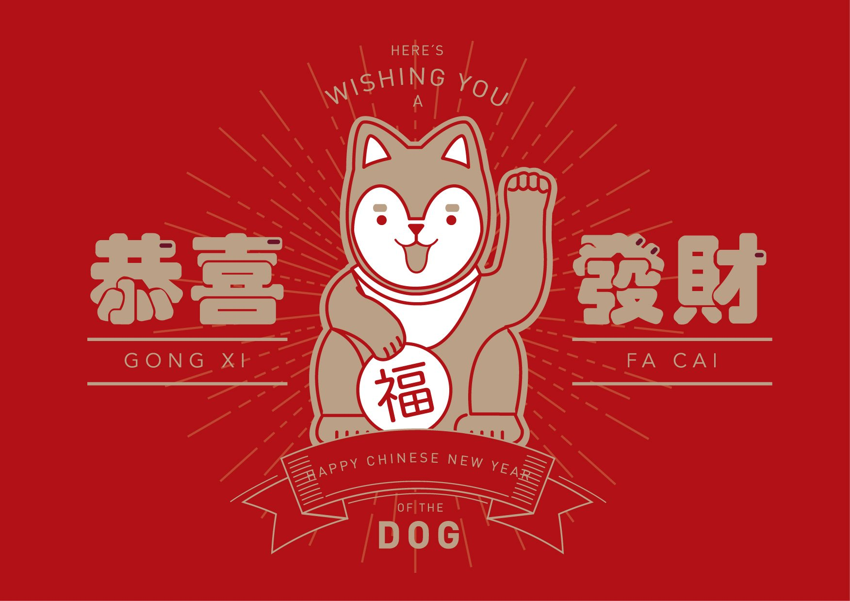 Chinese new year 2018 dog graphic illustrations creative market chinese new year of alramifo Gallery