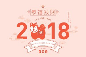chinese new year of the dog template