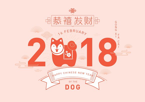 chinese new year of the dog template illustrations