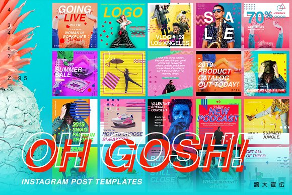 OH GOSH! - Instagram Post Templates-Graphicriver中文最全的素材分享平台