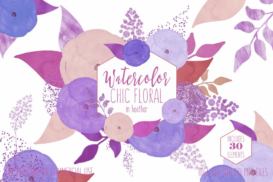 Purple Watercolor Modern Flowers