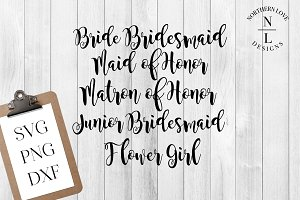 Wedding Party Words SVG PNG DXF