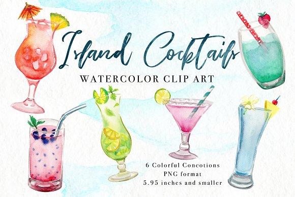 Island Cocktails Watercolor Clip Art