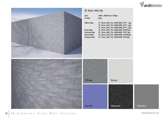 25 Seamless Stone Wall Textures