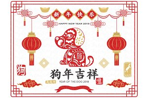 Chinese New Year 2018 Elements