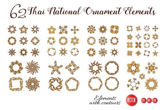 62 Thai Ornament Elements