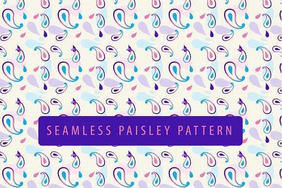 Seamless Paisley Pattern in Patterns