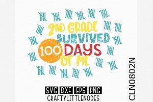 Second Grade Survived Me SVG
