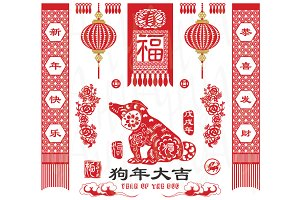 Chinese Paper Cut Year Of The Dog