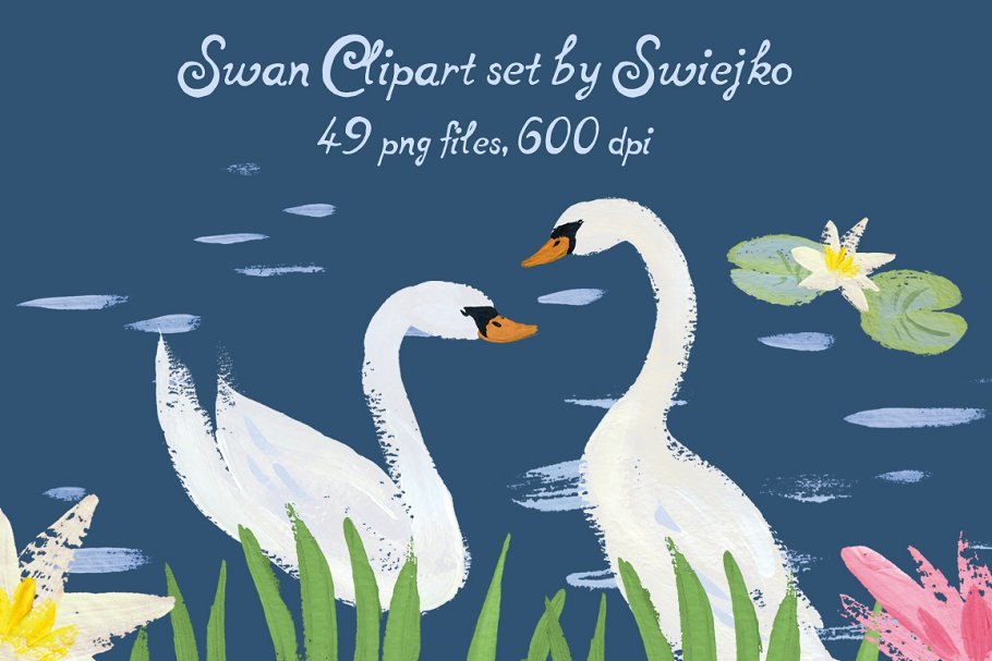 Swan Lake Clipart
