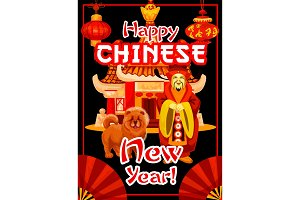 Chinese New Year card with god of wealth and dog