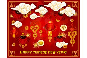 Happy lunar Chinese New Year vector greeting card