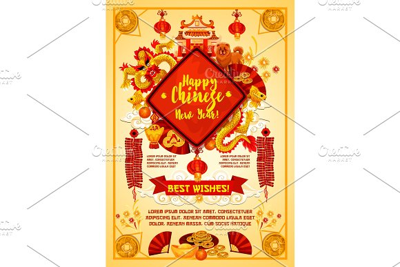 Chinese New Year card of Spring Festival ornament