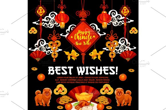 Chinese New Year Poster Of Oriental Knot Ornament