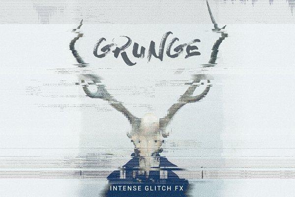 Grunge   Glitch Photo FX
