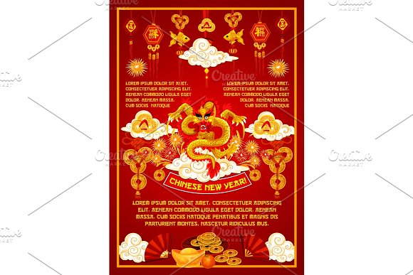 Chinese Dragon Banner For Lunar New Year Holidays