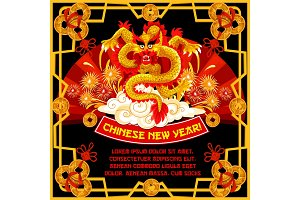 Chinese New Year dancing dragon greeting card