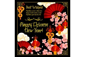 Chinese New Year greeting card with red lantern