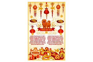 Chinese New Year zodiac dog animal greeting card