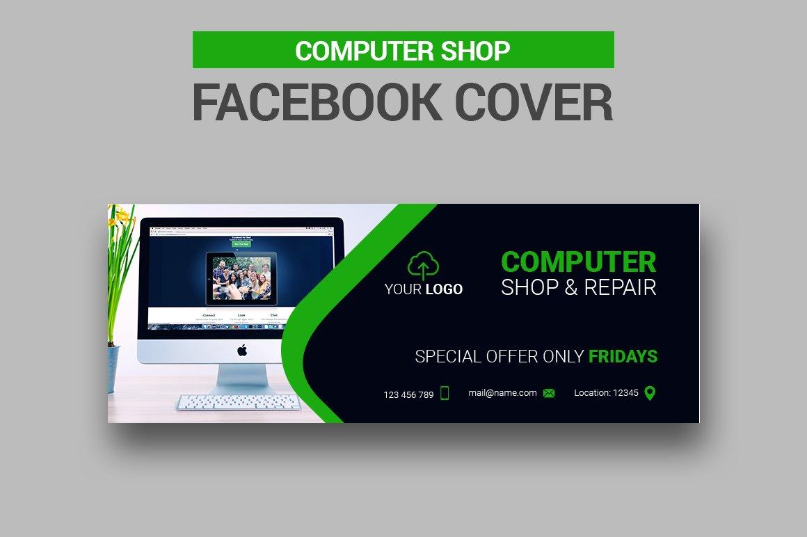 computer shop facebook cover facebook templates creative market