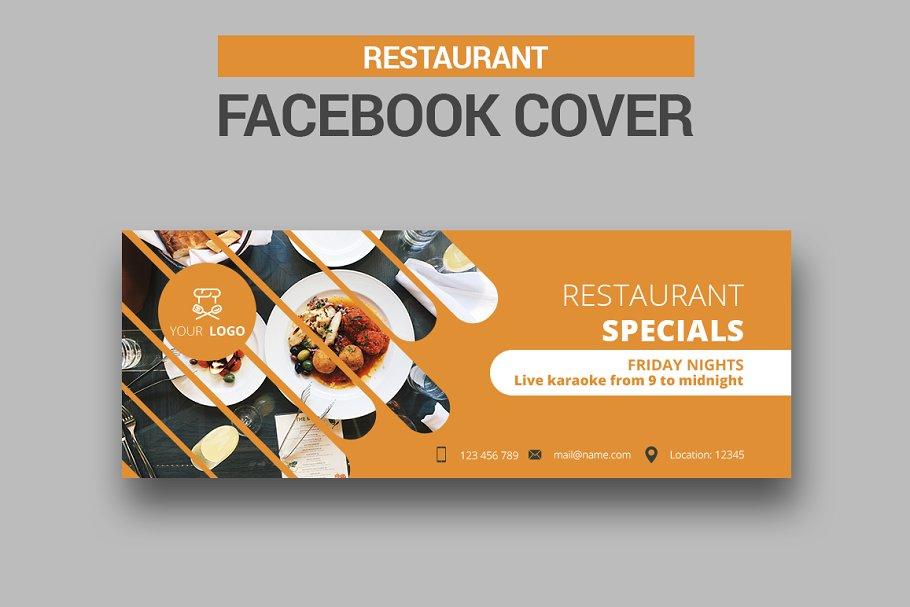 101+ Gambar Untuk Cover Facebook Kekinian