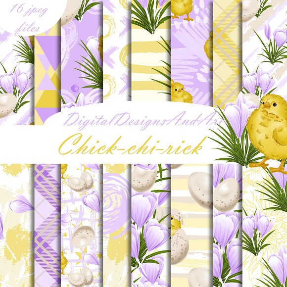 Easter chick pattern