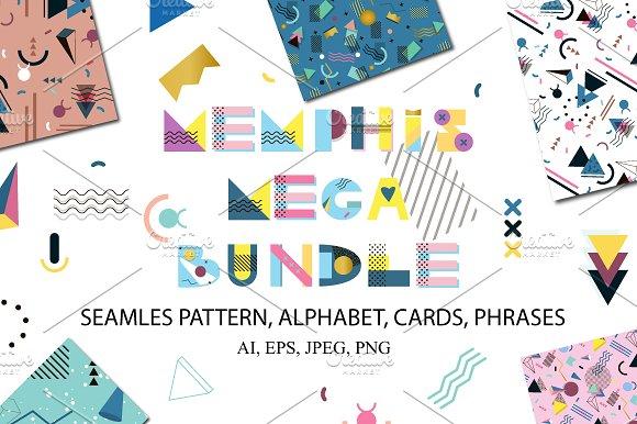 MEMPHIS mega bundle!-Graphicriver中文最全的素材分享平台