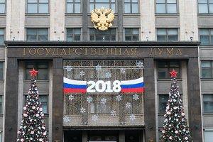 State Duma of Russia