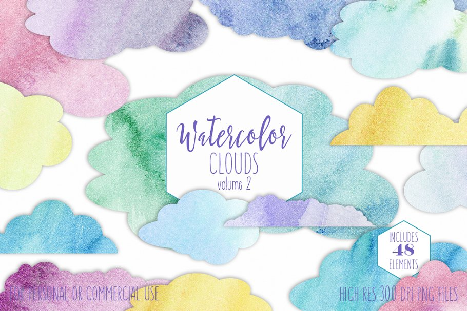 Watercolor Rainbow Clouds Vol. 2