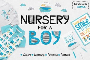 Nursery for a boy- Clipart&lettering