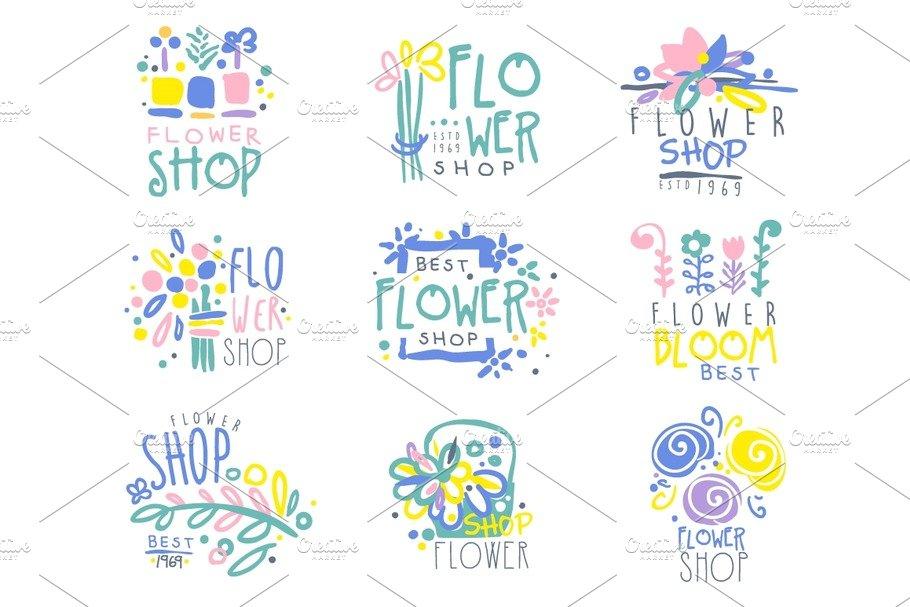 Best flower shop set of logo templates hand drawn vector Illustrations