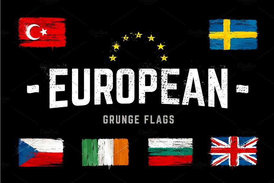 European Grunge Flags | Vector Set