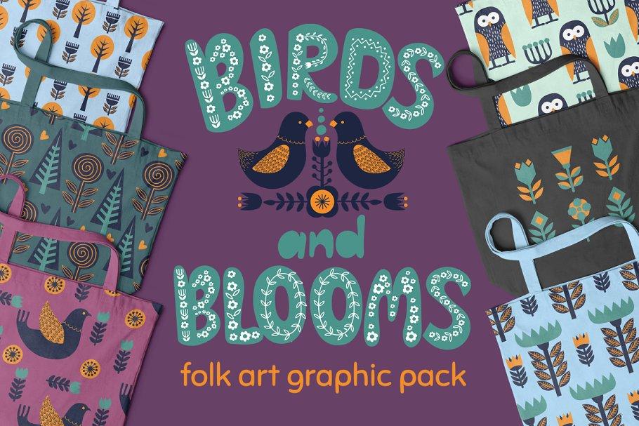 Birds and Blooms-folk art set