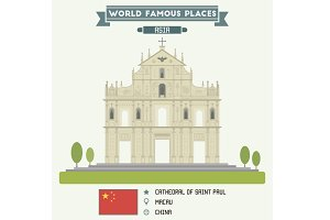 Cathedral of Saint Paul, Macau