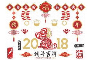 Dog Chinese New Year Collection