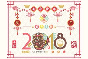 Colorful Year of the Dog Chinese New