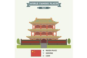 Mukden Palace, Shenyang