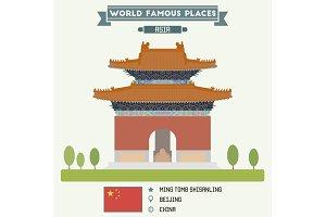 Ming Tomb, Beijing