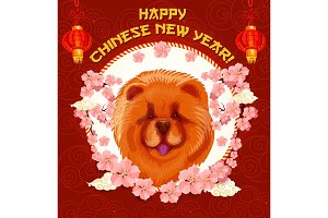 Chinese New Year dog card with lantern and flower