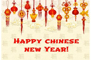Chinese New Year decorations vector greeting card