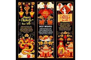 Chinese New Year banner for Asian Spring Festival