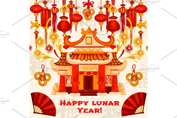 chinese lunar new year vector greeting card illustrations - Happy Lunar New Year In Chinese