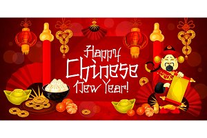 Happy Chinese New Year vector greeting banner