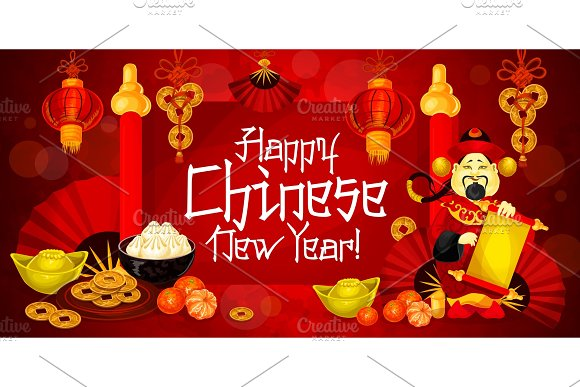 happy chinese new year vector greeting banner illustrations