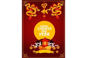 Chinese New Year poster with oriental pagoda