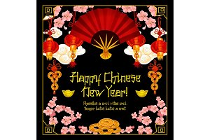 Chinese New Year card with red lantern and fan