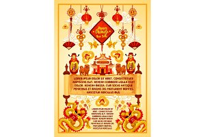 Chinese Lunar New Year greeting poster design
