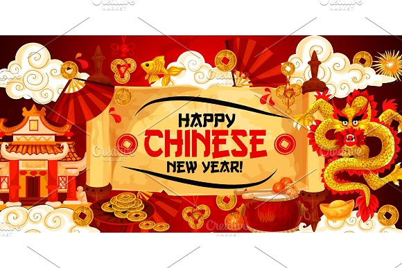 happy chinese new year vector gold greeting banner illustrations