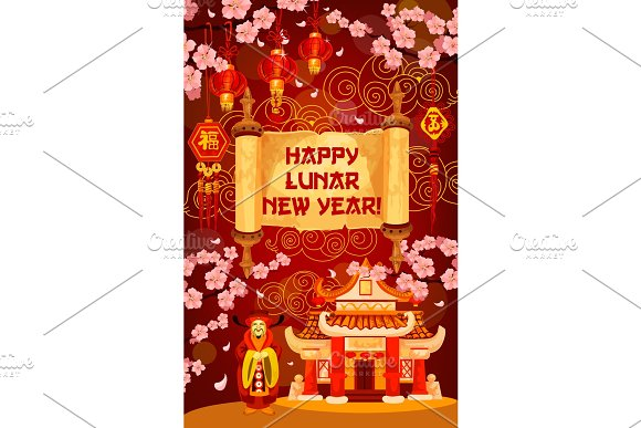 Chinese New Year Holiday Festive Temple Card